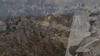 Photo of El día que un pueblo de Almería le declaró la guerra a Francia