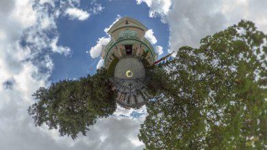 Photo of Una visita virtual de la Academia de Artillería