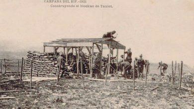 """Photo of ¿Qué eran los """"blocaos""""?"""