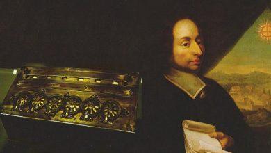 Photo of ¿Quién fue Blaise Pascal?